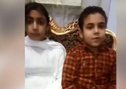 شقيقان يتعرضان للتنمر في المدرسة من المعلمة