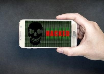 اختراق هاتف