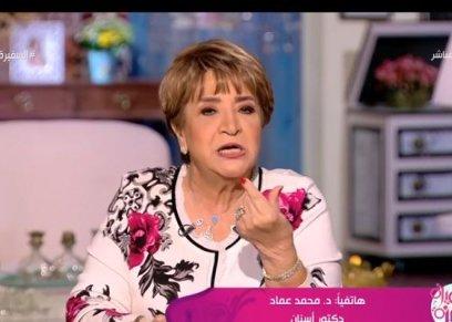 سناء منصور