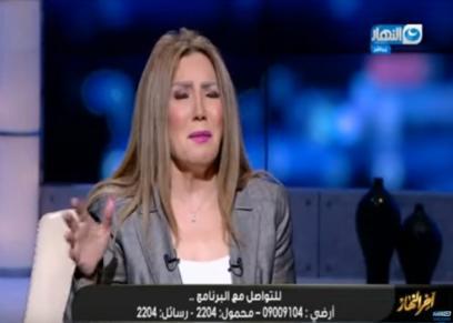 أميرة عبدالعظيم