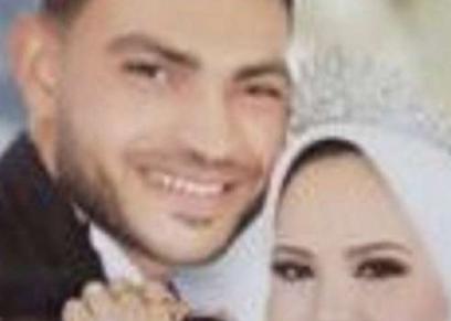 وفاة العروسين في الفيوم