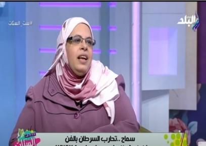 السيدة سماح زكريا، إحدى محاربات السرطان