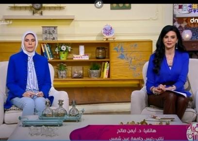 نائب رئيس جامعة عين شمس يتحدث لبرنامج «السفيرة عزيزة»