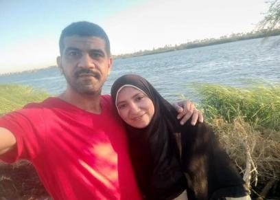 حسناء وزوجها