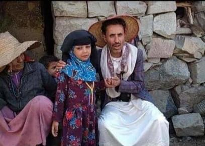 الطفلة اليمنية التي باعها والدها وحررها نشطاء