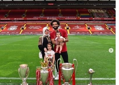 عائلة صلاح