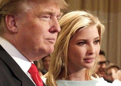 ترامب وابنته إيفانكا