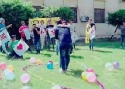 عرض زواج في جامعة طنطا