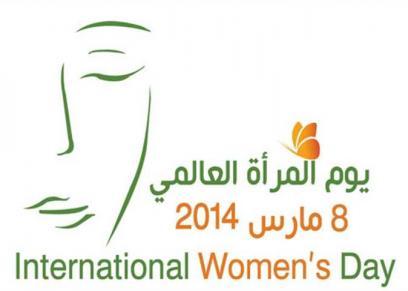 معارك نسوية تاريخية ساهمت في تخصيص 8 مارس يوما عالميا للمرأة