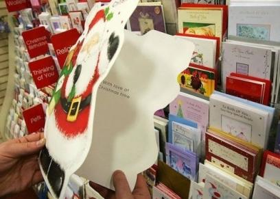 أحد البطاقات التي أرسلتها فايوز