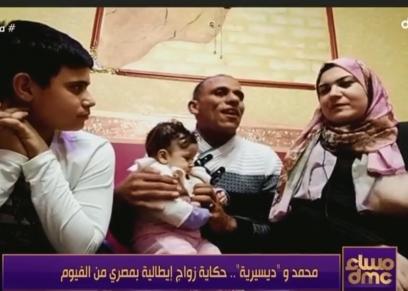 أسرة محمد جمال