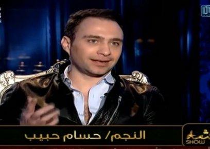 حسام حبيب