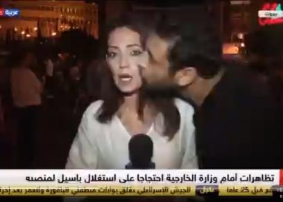 مراسلة لبنانية تتعرض لموقف محرج