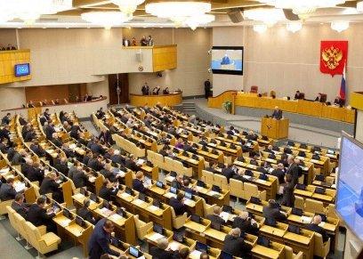 مجلس الدوما الروسي - أرشيفية
