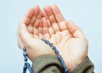 حقيقة أدعية تيسير الزواج في الإسلام