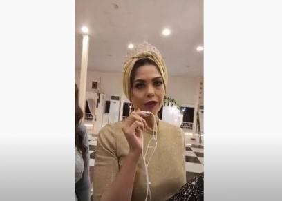 ملكة جمال الشرقية لعام 2019