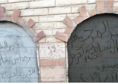 قبر ريماس وجمال