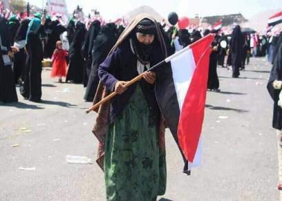 نساء شمال سيناء