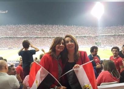 نبيلة مكرم وغادة والي في استاد القاهرة