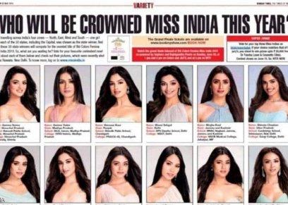 مسابقة ملكة جمال الهند