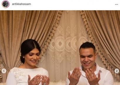 حسام أنتيكا وخطيبته