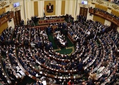 البرلمان - صورة أرشيفية