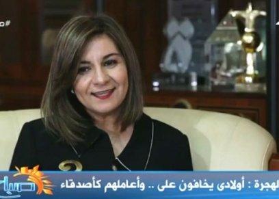 السفيرة نبيلة مكرم وزيرة الهجرة وشئون المصريين