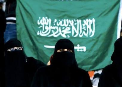 سيدة سعودية - صورة أرشيفية