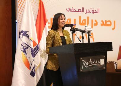 د.مايا مرسي