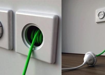 مخارج الكهرباء