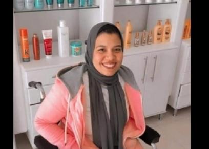 هبة أحمد