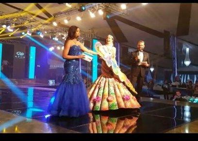 ملكة جمال الهند