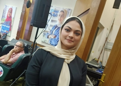 فاطمة  ممدوح منصب الأمين العام للصحة النفسية
