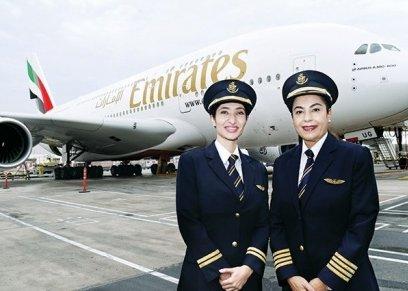 قطاع الطيران النسائي في الامارات