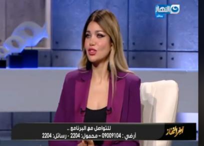 الإعلامية ياسمين الخطيب