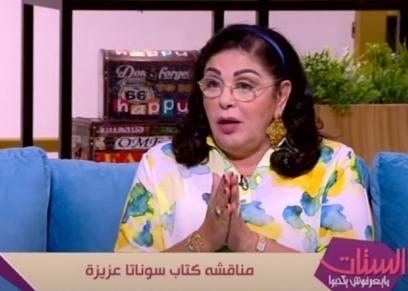 الحقوقية والمحامية والكاتبة الصحفية أميرة بهى الدين