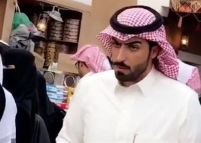 بائع سعودي