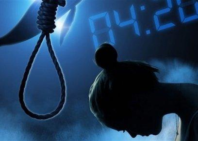 انتحار فتاة سعودية