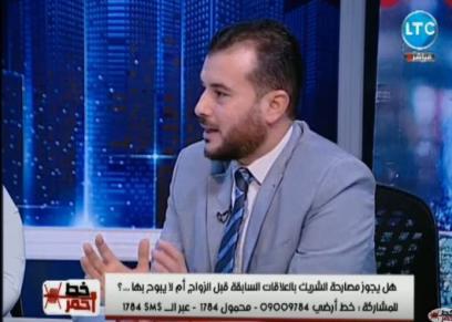 الشيخ إبراهيم سليم