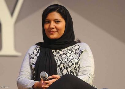 الأميرة ريما بن بندر