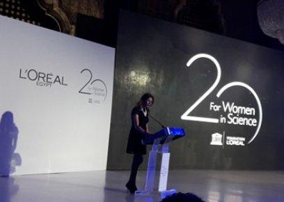 سحر نصر تفتتح احتفال يونسكو المرأة بمناسبة مرور 20 عاما
