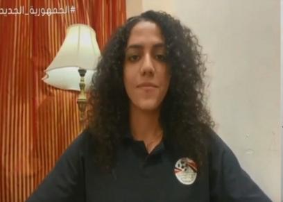 سارة عصام