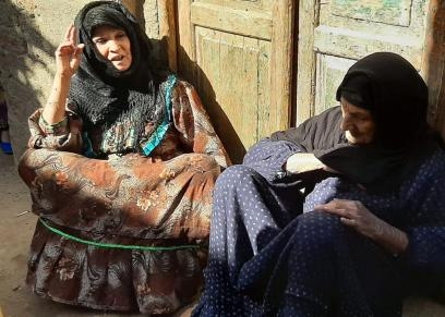 سيدتان في مصر