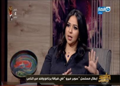 أيمي سمير غانم