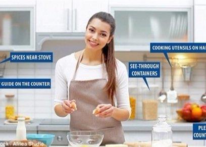 كيفية تجهيز مطبخ يساعد على خسارة الوزن
