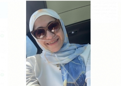 ندى محمد تعاني من مرض التليف الكيسي