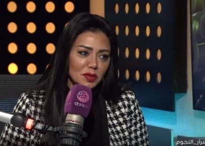 الفنانة رانيا يوسف