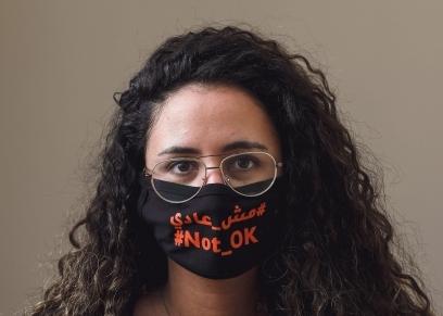 مبادرة مش عادي لمناهضة العنف ضد المرأة