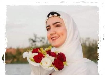 العروسة ضحية السكته القلبية