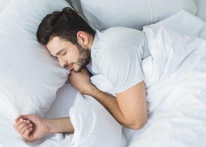 الحفاظ على نوم هادئ